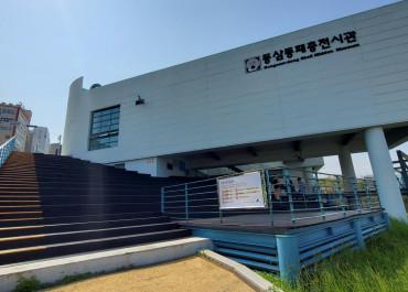 동삼동 패총전시관