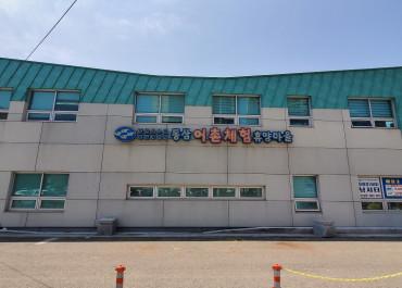 동삼어촌계 선상낚시점  전문 운영